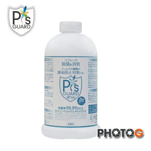 P'sGuard除菌消臭劑800ml補充瓶(消除汗臭味腳臭味改善車內室內空氣無毒無公害)日本原裝進口(端泰公司貨代理)