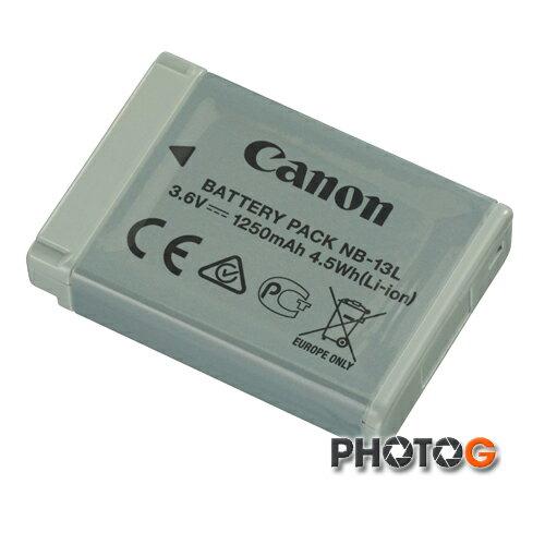 CANON canon NB-13L nb13l 電池 適用(G7X ) CANON canon 原廠包裝 彩虹公司貨 SX620 HS、G7 X Mark II、SX720 HS、G9 X、G5 X..