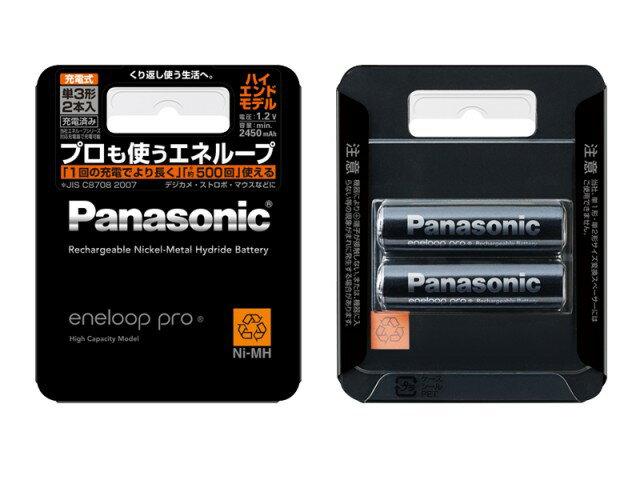 panasonic BK-3HCC/2 高容量 2450 mAh 低自放充電電池 2入 (日本製)