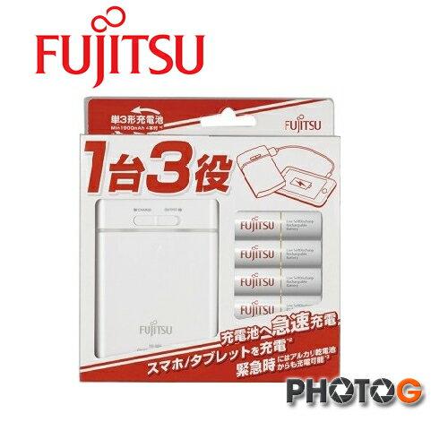 日本富士通 Fujitsu FSC342FX-W 一台三役富士通USB充電器 內附充電池1900mAh三號四入 行動電源 白色版 電池日本製