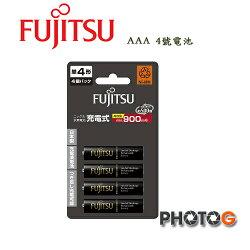日本富士通 Fujitsu   HR-4UTHC(4B) 900mAh 高容量 AAA  低自放充電電池 一卡 4入    電池日本製
