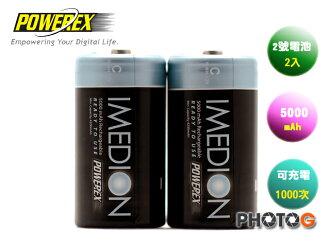 MAHA-POWEREX MH-2DI500  5000mAh 高容量 2號充電電池 鎳氫充電電池 2入  (台灣製造)