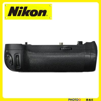 Nikon MB-D18 垂直握把 MBD18 ( D850 專用, 電池手把 ENEL15a NIKON 原廠把手) 國祥公司貨
