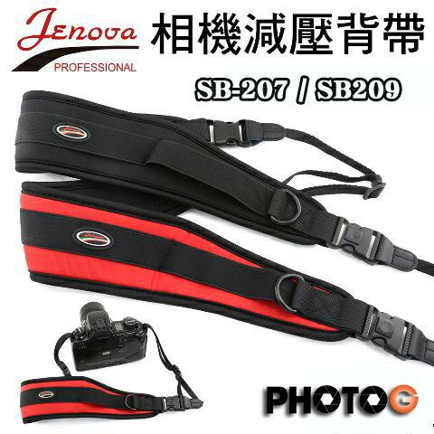 JENOVA吉尼佛  SB209  /  SB207   相機減重背肩帶  canon nikon sony olympus pentax 相機 均適用 (英連公司貨) - 限時優惠好康折扣