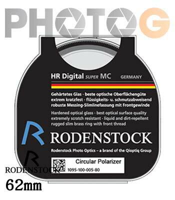 Rodenstock HR CPL 62mm super MC HR Circular Pol Filter M62 鏡頭濾鏡 偏光鏡 (公司貨,免運費;德國製)