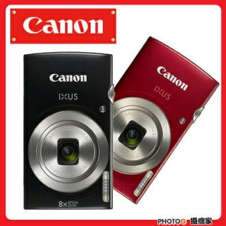 ★現貨★ Canon IXUS 185 輕便 隨身機 8倍光學變焦 (彩虹公司貨)