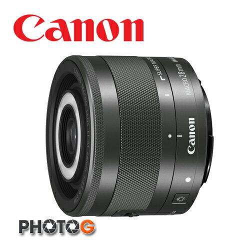 【現貨】Canon EF-M 28mm f/3.5 Macro IS STM  ( 內置環形補光燈 , 28mm  定焦 微距 ;彩虹公司貨 eosm m2 m3 m10 )