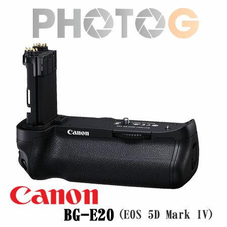 【12期0利率】Canon BG-E20原廠電池握把 電池手把 (EOS 5D Mark VI專用電池手柄 ;BGE20; bge20 彩虹公司貨)