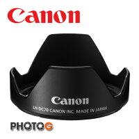 Canon佳能到Canon PowerShot  G1X 專用 LH-DC70 / LHDC70   原廠遮光罩 (彩虹公司貨)