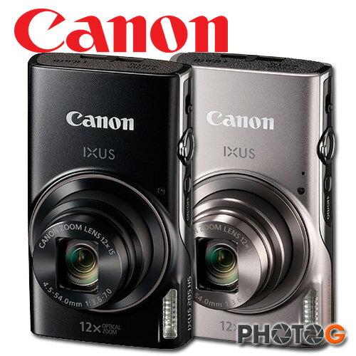 Canon IXUS 285 HS 輕便 隨身機 12倍光學變焦 (彩虹公司貨)