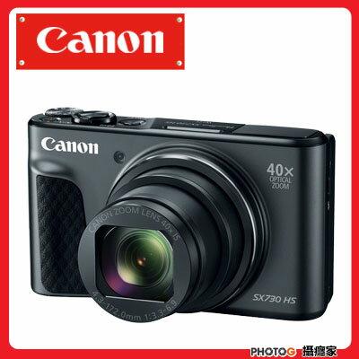 【sx730 送32G+清潔組+相機包 】 CANON canon PowerShot SX 730 / SX730 HS 數位相機 40X 光學變焦 ( NB13LH ,3吋上掀螢幕 藍牙 WIFI..