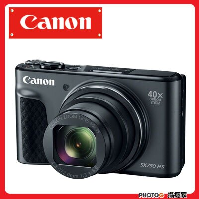 Canon PowerShot SX 730 / SX730 HS 數位相機 40X 光學變焦 ( NB13LH ,3吋上掀螢幕 藍牙 WIFI 傳輸 1cm超近拍 彩虹公司貨)