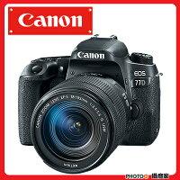 Canon數位單眼相機推薦到【送32G+保護鏡+清保組】 Canon EOS 77D + EF-S 18-135mm IS SUM 鏡頭   760d 後繼機種(公司貨)就在photoG推薦Canon數位單眼相機