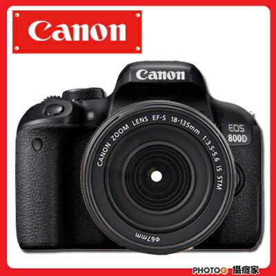 【送32G】800dCanonEOS800D+EF-S18-135mmSTM鏡頭750d後繼機種。★新上市★彩虹公司貨