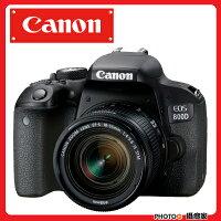 Canon數位單眼相機推薦到【送32G】Canon EOS 800D + EF-S 18-55mm STM   鏡頭  750d 後繼機種 公司貨就在photoG推薦Canon數位單眼相機