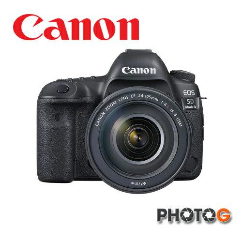Canon EOS 5D Mark IV 機身+ EF 24-70mm f / 4L IS USM 鏡頭套裝  ; 雙卡機 公司貨 - 限時優惠好康折扣