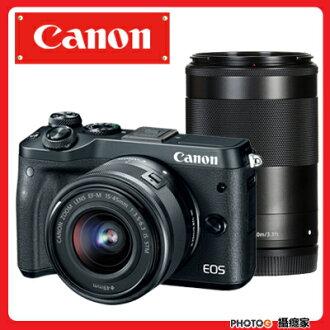 CANON canon EOS M6 ( EF-M 15-45mm + EF-M 55-200mm ) 雙鏡頭組 雙鏡組 m6  公司貨 eosm6 送 SD32G+清潔組 (公司貨)