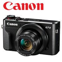 Canon數位相機推薦到【送64G+清潔組】 Canon  PowerShot G7X Mark II  g7x II  類單眼 專業隨身機 公司貨  wifi就在photoG推薦Canon數位相機