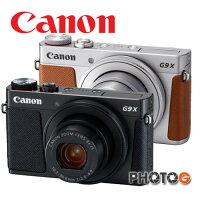 Canon數位相機推薦到【分期零利率、送32G+清潔組】CANON canon PowerShot G9X Mark II   g9xmk2 公司貨就在photoG推薦Canon數位相機