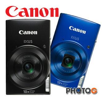 【送清潔組】Canon IXUS 190 輕便 隨身機 10倍光學變焦 (彩虹公司貨)