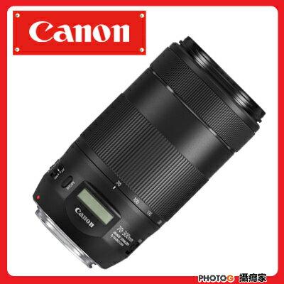 Canon EF 70-300mm f / 4-5.6 IS II USM 望遠變焦鏡頭 (70-300; 70-300 II , 彩虹公司貨,O 67mm / ET74B)