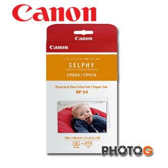 【免運費】CANON canon RP-54 RP54 明信片尺寸 (2盒入 共 108張 ) 4X6 inch 相片紙含色帶 大容量 54 張裝 適用 CP910 CP1200 CP820