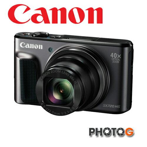 【送32G+清潔組+小腳架+讀卡機+相機包】Canon PowerShot SX 720 / SX720 HS 數位相機 40X 光學變焦 ( NB13LH ,  彩虹公司貨)