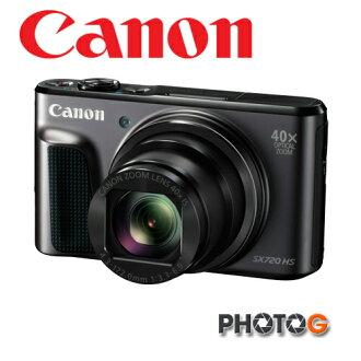 【送清潔組】Canon PowerShot SX 720 / SX720 HS 數位相機 40X 光學變焦 ( NB13LH , 彩虹公司貨)