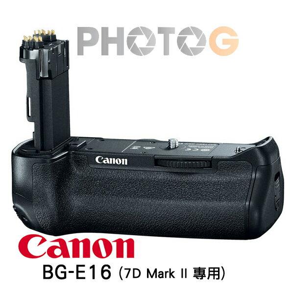Canon BG-E16 原廠電池握把 電池手把 ( EOS 7D Mark II 專用電池手柄 ;BGE16 LPE6N ;彩虹公司貨)