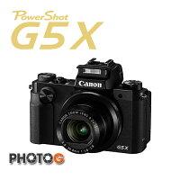 Canon佳能到【預購】送32G+清潔組 Canon PowerShot G5X  g5 x G5 類單眼 彩虹公司貨