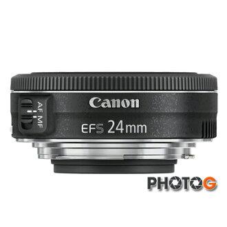 Canon EF-S 24mm F2.8 STM 定焦鏡頭 、 餅干鏡(24 2.8 STM ;彩虹公司貨)
