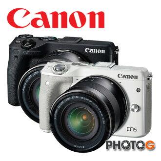 Canon EOS M III  M3 變焦 雙鏡組 ( 含 EF-M 15-45mm IS STM +EF-M 55-200mm STM) 彩虹公司貨 eosm