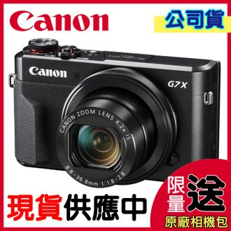 【 送清潔組+Canon相機包】 CANON canon PowerShot G7X Mark II g7x II 類單眼 專業隨身機 公司貨 wifi【春遊獵影】