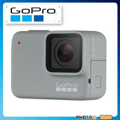 GoPro HERO7  White hero7   白色 運動攝影機   錄影 Full HD 1080p60   【台閔公司貨】 - 限時優惠好康折扣