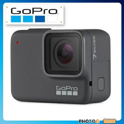 GoPro HERO7  Silver  hero7   銀色 運動攝影機 4K 30P  錄影 防震 【台閔公司貨】 - 限時優惠好康折扣