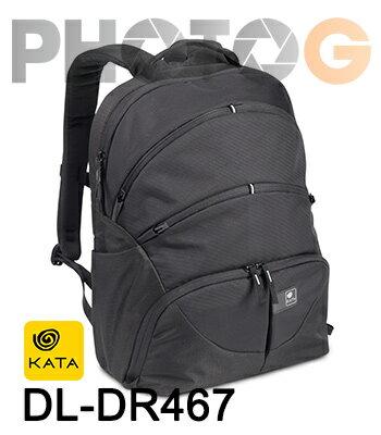 KATA D~Light 輕量化系列 DL~DR467 輕巧 雙肩 後背包  DR~467