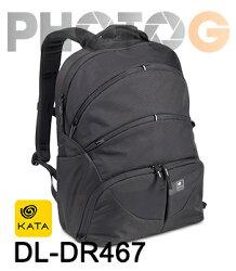 【特價免運】KATA DL-DR467 D-Light 輕量化系列  輕巧 雙肩 後背包 (DR-467) 可放筆電 文祥公司貨