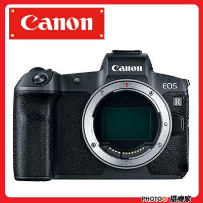 【預購】CanonEOSReosr單機身全片幅無反光鏡數碼可換鏡頭相機(佳能公司貨)