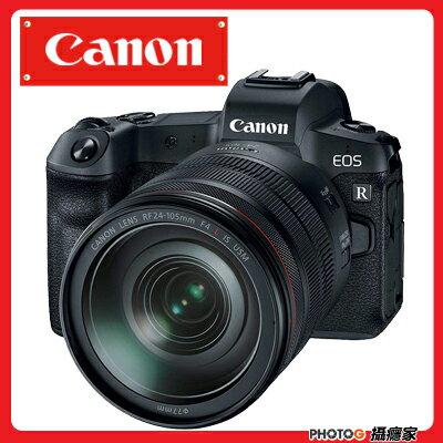 【送轉接環】Canon EOS R eosr  + RF 24-105mm f / 4L IS USM 鏡頭   全片幅無反光鏡數碼可換鏡頭相機 (佳能公司貨) 0