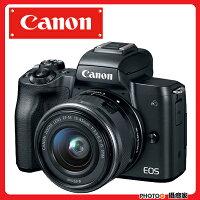 Canon佳能到【申請送原電】Canon EOS M50  m50 + EF-M 15-45mm  鏡頭組    翻轉螢幕  (公司貨)  eosm  最新機種【相機夏折扣】