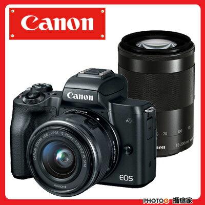 【申請送原電】Canon EOS M50  m50  + EF-M 15-45mm + 55-200mm   雙鏡頭組 翻轉螢幕 (公司貨)  eosm 最新機種 0
