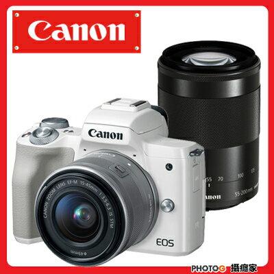 【申請送原電】Canon EOS M50  m50  + EF-M 15-45mm + 55-200mm   雙鏡頭組 翻轉螢幕 (公司貨)  eosm 最新機種 1
