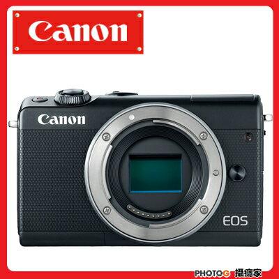 【送32G+清保組】CanonEOSM100m100拆Kit鏡單機身不含鏡頭翻轉螢幕公司貨eosm100