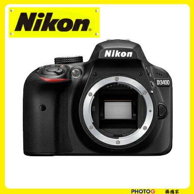 【送32G+清潔組】Nikon D3400 d3400 body 單機身 不含鏡頭 入門攝影  學生機  國祥公司貨 登錄送 $1000 家樂福禮券