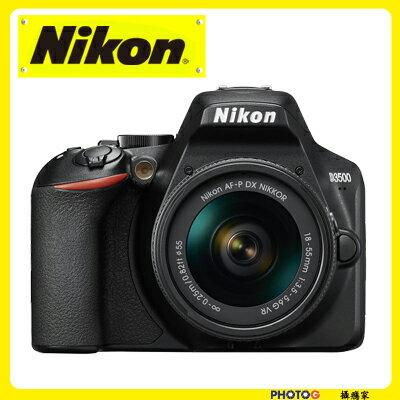 現貨 Nikon D3500 + AF-P 18-55mm f / 3.5-2.6G VR  原廠標準 kit鏡 組合   入門攝影 學生機 國祥公司貨 - 限時優惠好康折扣