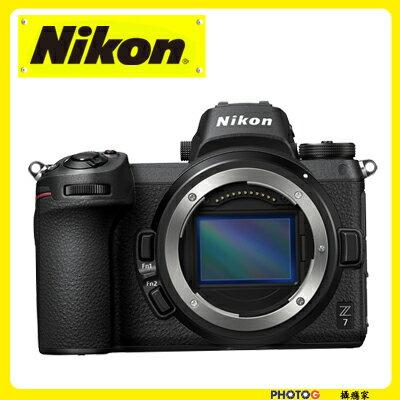 【預購】NikonZ7單機身FX格式無反光鏡相機全幅微單(國祥公司貨)