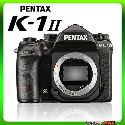 【送64G】PENTAXK-1IIK1-II單機身全幅機(公司貨)【419~531登錄送PENTAX運動毛巾】