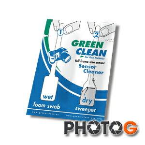 GREEN CLEAN 綠色清潔 SC-4060 CMOS CCD 感光元件乾濕清潔(大)適用全片幅機 D810 D800 5D3 (總代理彩宣公司)