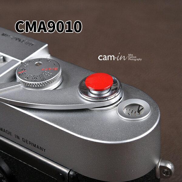 Cam in 快門按鈕 cam 9010 款 金屬 凸面款 相機快門按鈕 紅色 10mm