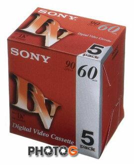 Sony 原廠 mini DV帶 X5 磁帶 五捲裝 包裝 錄影帶 攝影機專用 60分鐘